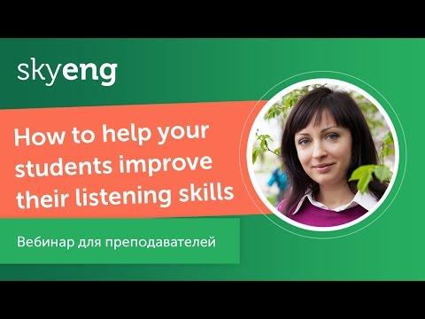 «How to help your students improve their listening skills»