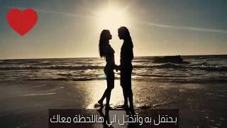 روح العشق حالة واتساب حب و رومانسية حسين الجسمي 2020 تصميم مميز جداً