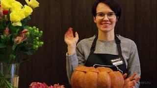 видео Купить букет цветов на хэллоуин с доставкой