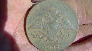 Царские монеты. В поисках золота!(, 2015-06-25T13:22:36.000Z)