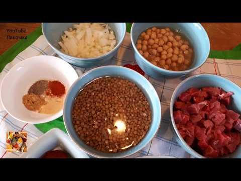 Рецепт этого супа я искала почти 20 лет.Суп месяца Рамадан.Харира.Soupe Harira-plat De Ramadan#hrira
