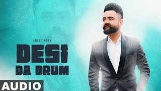 Desi Da Drum (Full Audio) | Amrit Maan ft Dj Flow | Latest Punjabi Songs 2019 | Speed Records