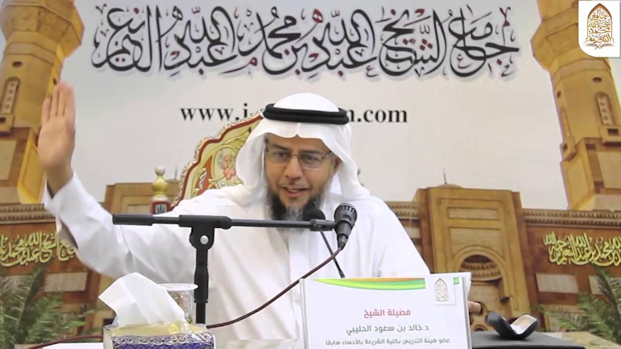 تريد ابنك يحفظ شيئا !!!!  فائدة جميلة للدكتور خالد الحليبي