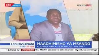 Aliyekuwa afisa wa IEBC Msando afanyiwa kumbukumbu