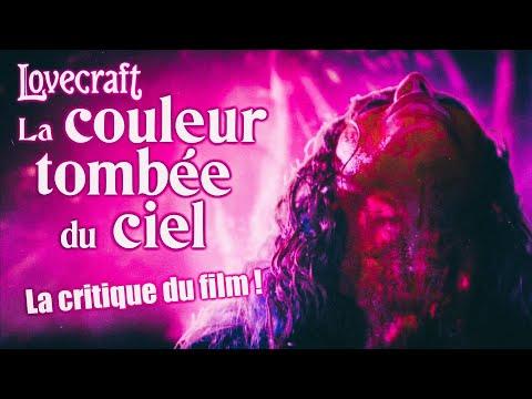 Lovecraft : La couleur tombée du ciel : Une bonne adaptation ? La critique