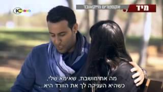 הרווק עם דודו אהרון - פרק 2 (המלא)...TheMoviesTVIL