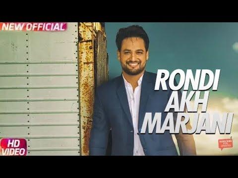Rondi Akh Marjani (Full Video)   Sajjan Adeeb   Latest Punjabi Song 2017