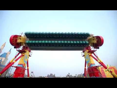 Beijing Jiuhua Amusement Rides Manufacturing  - Rolling Wave