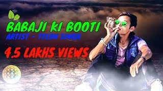 New Bhole DJ Song 2017 | Babaji Ki Booti (बाबाजी की बूटी) - Tylon Singh | New Hindi Rap Songs 2017