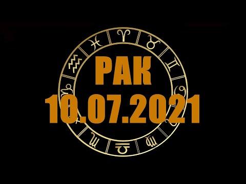 Гороскоп на 10.07.2021 РАК