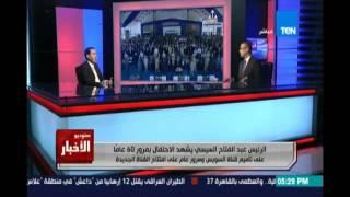 د.هشام إبراهيم يوضح بعض الإستثمارات الأجنبية التي تضغط علي الحكومة المصرية  ومنها صناعة السيارات