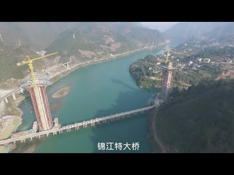 Tongren to Huaihua Expressway航拍铜怀高速公路施工