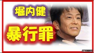 【関連動画】 24時間テレビ マラソンランナーはブルゾンちえみ スタート...