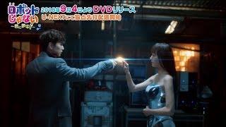 ロボットじゃない~君に夢中!~ 第10話