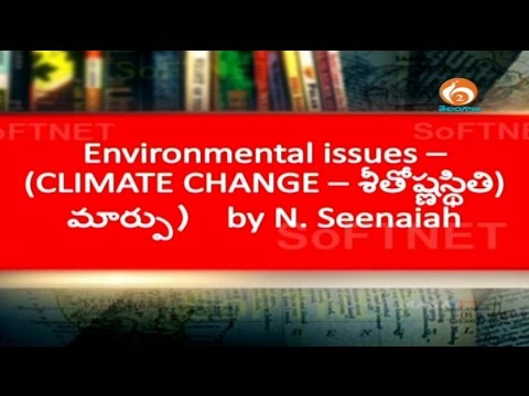 GROUP-II PAPER-1 Environmental issues-CLIMATE CHANGES