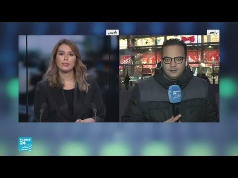 إضراب عام في فرنسا: -الحركة شبه منعدمة في محطات باريس-  - 09:00-2019 / 12 / 5