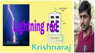 What is Lightning? How Lightning Rod works? (Tamil)   Krishnaraj   Ramanuja Academy