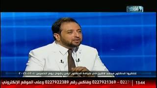 إنتظروا الدكتور محمد لاشين فى ضيافة الدكتور أيمن رشوان الخميس 1 ديسمبر على القاهرة والناس