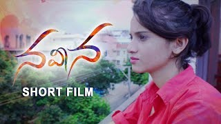 Naveena || New Telugu Short Film 2019 || Directed By Pavan Daggupati