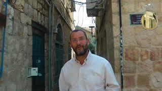 ממשבר המגפה לבניין ירושלים- ירושמימה, מישיבת הכותל רואים את ירושלים של מעלה- הרב גדי שלוין