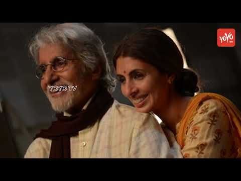 Bankers Angry On Big B Amitabh Bachchan Jewelry Add For Kalyan Jewelers | YOYO TV Channel