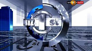 Biz 1st Infocus TV 1 11th September 2018 Thumbnail