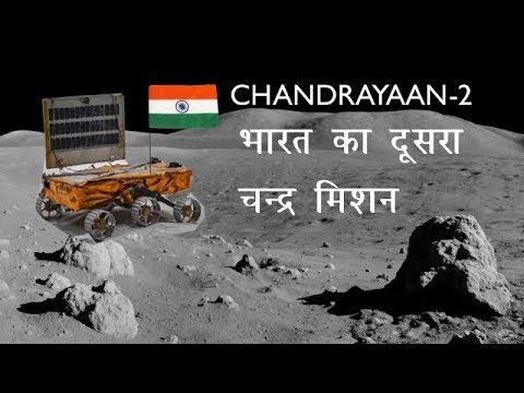 Chandrayaan-2 | India Second Moon Mission | Proud Moment | Hindi | It's Confidential About Tech..