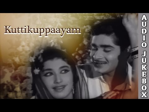 Kuttikuppayam (1964) Full Songs Jukebox | Prem Nazeer, Sheela, Ambika | Malayalam Film Songs