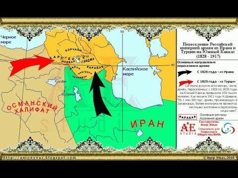 Переселение армян на Кавказ (III этап)