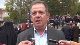 Ολοκαύτωμα Μεσοβούνου | Δήλωση Βουλευτή ΣΥΡΙΖΑ Ν. Κοζάνης Μίμη Δημητριάδη