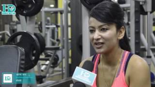 Jharana Thapa (Nepali Actress) Talks about physical fitness