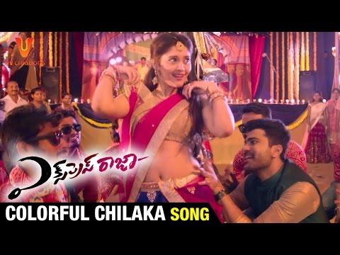 Colorful Chilaka Song | Express Raja Telugu Movie Release Trailer | Sharwanand | UV Creations