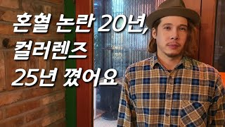 """[트랜스픽션을 만나다] """"이 노래 모르면 간첩"""".. 응원송"""