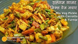 gajar shalgam gobi ka achar शलगम गाजर गोभी सेम का अचार । shalgam gajar mix veg pickle