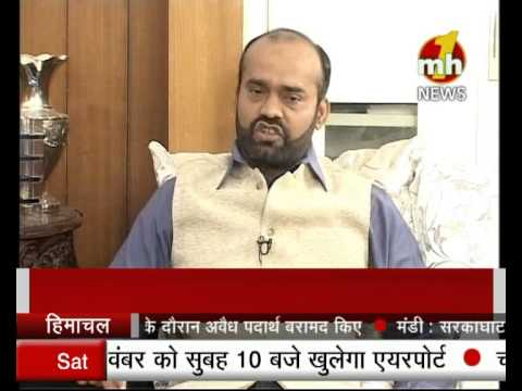 Sir Ali Interview With Vicky Jain Part-1| Special News | MH ONE ...