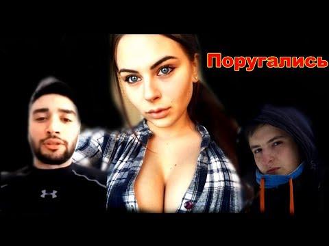 mihalina | Ссора с Russia Paver и Zloy | Михалина кричит на Злого - Популярные видеоролики!