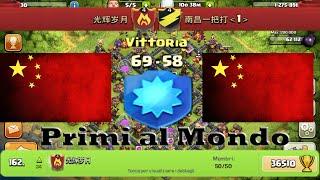 Clan Wars Cinese! Guerra tra i migliori clan! ClashOfClans Kai ITA