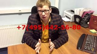 видео юрист Москва