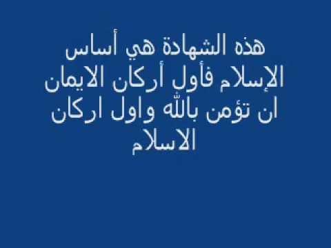 أركان الإسلام Home Facebook
