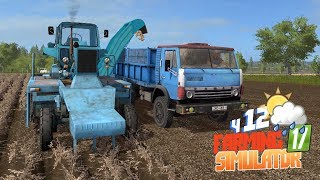 Farming Simulator 17 - КАМАЗ + картофельный комбайн РКС
