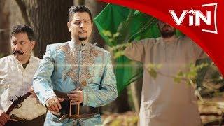Farhad Bazleh - Lamegeh