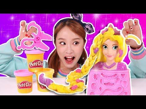 Rapunzel Play Dough Hair~  -Jini