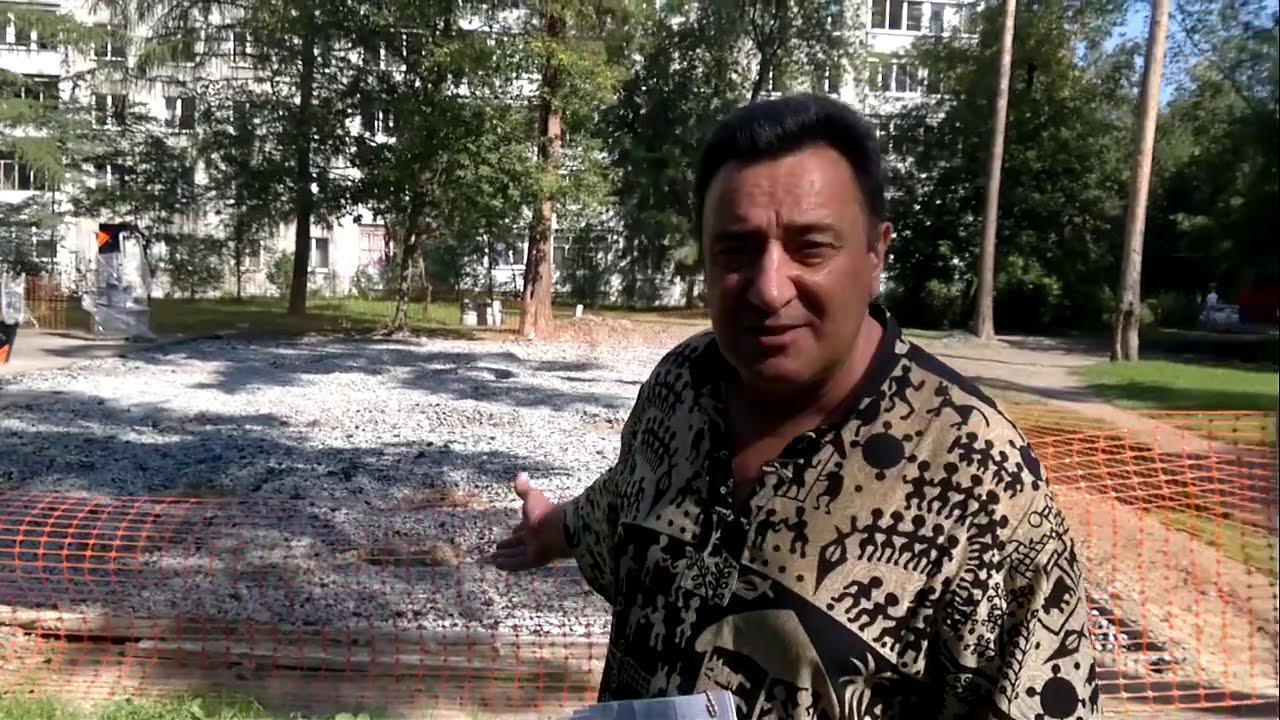 Юрий Зимин - кандидат в депутаты и борьба за сквер. Единая Россия, закатывает сквер под асфальт.