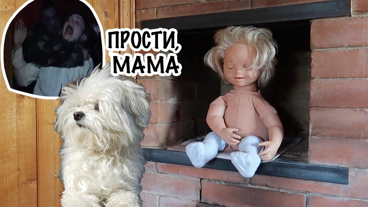 УЖАСТИК ПАРОДИЯ НА ФИЛЬМ КУКЛА 2