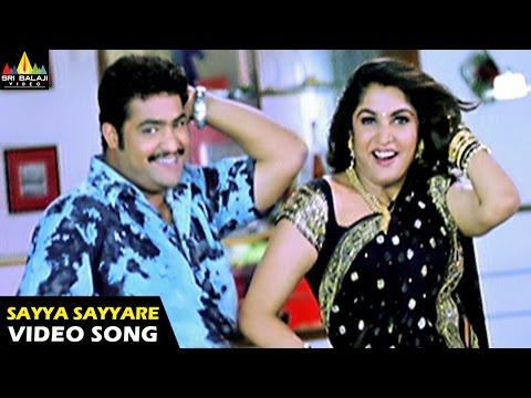 Naa Alludu Songs   Sayya Sayyare Video Song   Jr, Shriya, Genelia   Sri Balaji Video