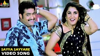 Naa Alludu Songs | Sayya Sayyare Video Song | Jr.NTR, Shriya, Genelia | Sri Balaji Video