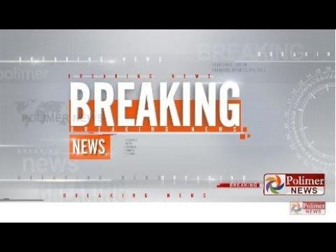 கமல் மீது செருப்பு வீச்சு..! | #KamalHaasan | #MNM | #Karur | #BreakingNews | #Election2019