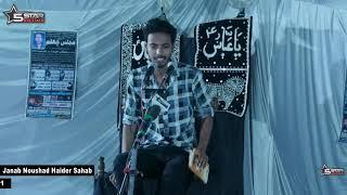 Janab Noushad Haider Sahab allahabad Majlise Chehlum Sultan Haider ibne Wali Haider