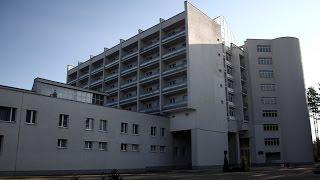 Могилевская больница медицинской реабилитации(«Больница медицинской реабилитации» - это специализированное учреждение, где оказывают медицинскую реаби..., 2015-04-17T09:08:44.000Z)