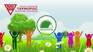 Экологическое развитие ГК